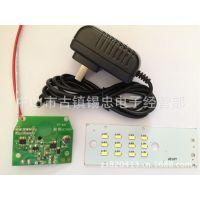 销售LED护眼台灯专用触摸开关,适配器,灯珠