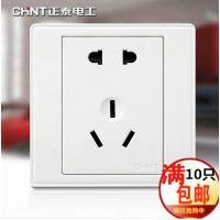 正泰正品电气开关插座86型5孔 五孔16A空调热水器插座 墙壁面板