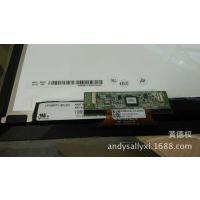 LG12.5寸IPS液晶屏 显示屏LP125WF1 1920*1080