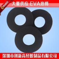 供应彩色粗孔EVA材料 粗孔泡棉 高弹粗孔EVA高级海绵轻胶材料电子辅料