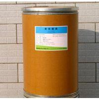 聚维酮碘的价格,聚维酮碘的生产厂家及用途消毒防腐剂