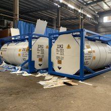 30吨氢氧化钠液碱罐式集装箱
