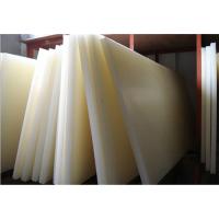 【保定高耐磨尼龙板】|高耐磨尼龙板型号|高耐磨尼龙板规格|亚达工贸