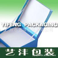 蓝色连盖礼品盒(YF12-P005)巧克力礼盒 硬纸板连盖盒