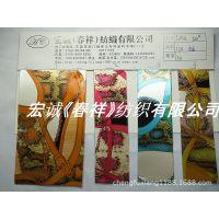 649# 蛇纹链条高光亮面印花pu皮革面料装饰装潢软包材料合成革