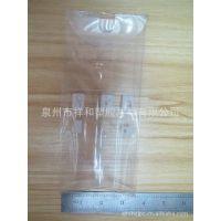 厂家生产各种规格PET透明塑料盒 专业塑料连体盒