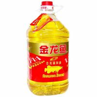 河南2015春节金龙鱼批发总经销便宜福利