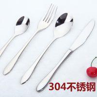 厂家直销304不锈钢西餐餐具刀叉勺四件套装