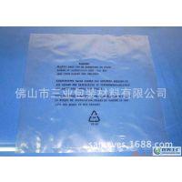 厂家 透明塑料袋 平口高压PE袋 塑料包装袋 薄膜袋定制【三业】