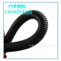 门子 PP聚丙烯 汽车线束 专用耐高温塑料 波纹管 冲钻价 AD11