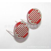 现货批发 光敏电阻 可调电阻 大功率电阻