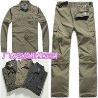 上海厂家专业生产定制男女款休闲户外登山服套装徒步打猎速干衣服