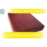 苏州市缅甸柚木木材烘干厂家 柚木木板材