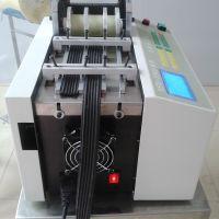 套管裁剪机 江苏热缩套管裁管机 导电胶布自动裁切机,导电胶带自动裁带机