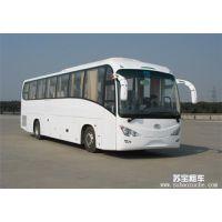 供应上海苏宝金龙大巴旅游租车