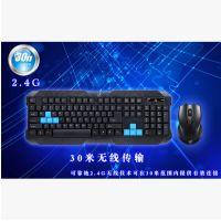 供应促销正品追光豹8868 2.4G无线键盘鼠标套装 无线键鼠套装批发
