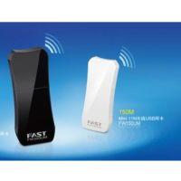 供应FAST迅捷 FW300UM 300M USB无线网卡本电脑WIFI接收器