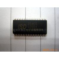 专业供应集成电路ISD2540S ISD2540P
