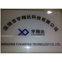 供应宇翔达XL4013,芯龙原装,供应XL4013E1,电源IC