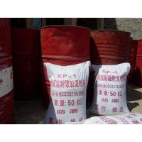 供应耐酸水泥价格.最棒的耐酸水泥厂家.