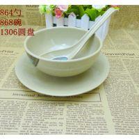 供应A5仿瓷碗 盘 勺 三件套 餐饮连锁餐具 中餐密胺美耐皿餐具