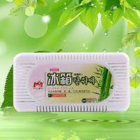 冰箱除臭剂  强力除味剂 杀菌保鲜防潮  厨房小工具 批发 88g
