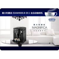 广州德龙Delonghi咖啡机售后维修服务公司电话