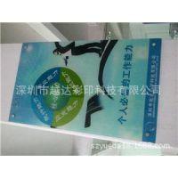 广告标牌UV打印机 广告招牌制作设备 喷绘彩印设备选万能打印机