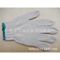 工业防滑防手套系列 劳保手套厂家批发各种优质劳保棉纱手套
