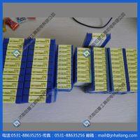 DCMT11T308N-SU AC820P住友数控刀片 加工中心刀片