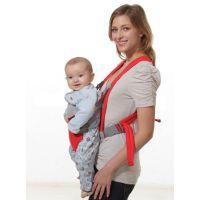 108婴幼儿背袋 外贸婴儿背带背袋 婴儿抱带横抱袋 双肩宝宝背袋