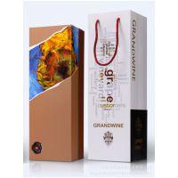 厂家定做包装盒 红酒盒 高档红酒盒包装