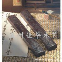 厂家定制各种工艺木制礼品实木镇纸浮雕及激光工艺礼品