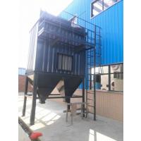 广州混料机收尘器佛山投料机收尘器肇庆混料机收尘器