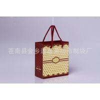 厂家印刷定做批发白卡纸袋子/礼品袋/广告袋/牛皮纸袋/服装袋