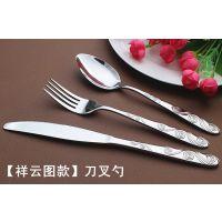 揭阳鼎诚不锈钢刀叉 咖啡勺 茶勺 冰勺 镀金 西餐餐具
