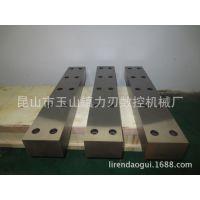厂家供应数控立式/卧式加工中心镶钢导轨机床导轨