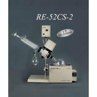 供应南京旋转蒸发器RE-52CS-2,医药工业旋转蒸发仪