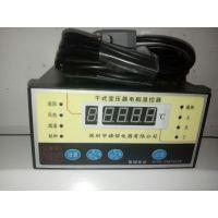 青岛干式变压器温控器贵阳干式变压器温控器贵州干式变压器温控器河北干式变压器温控器山东干式变压器温控器