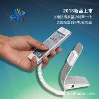 型号:A31手机防盗展示架/防盗报警/手机独立报警器 苹果三星专用