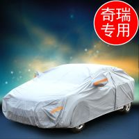拉金亮银车衣奇瑞E5瑞虎A3A5旗云风云2汽车用品防晒防雨雪霜冻