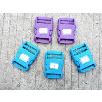 展欣扣具专业生产 反光镜片插扣 书包扣 箱包扣 塑胶扣 上海松江