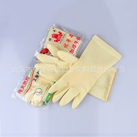 顺丰乳胶手套耐酸碱防油防滑手套工业防护作业劳保手套家居手套