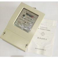 五金批发 三相四线电子式电能表 有功电度表380VDTS667 10-40A