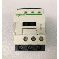交流接触器 LC1-D09E7C AC48V