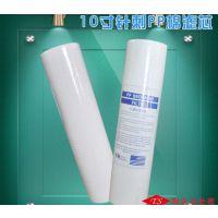 10寸PP棉滤芯 净水器滤芯1微米5微米PP棉各品牌净水机通用