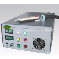 台式等离子发生器PL-BM6