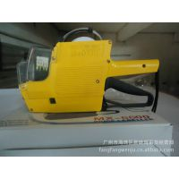 专业供应MX6600单排优质打码机打码纸
