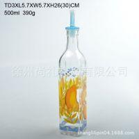 500ML橄榄油瓶 茶花籽油瓶 山茶油瓶 玻璃瓶 麻油瓶 油壶嘴 壶盖