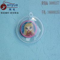 供应杭州羽绒服商标 定做羽绒服商标 订制羽绒服商标